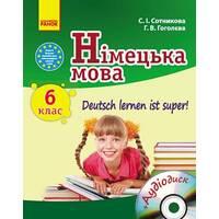 Німецька мова 6 (6) клас Підручник Deutsch lernen ist super!   ДИСК Сотникова С. І., Гоголєва Г. В.