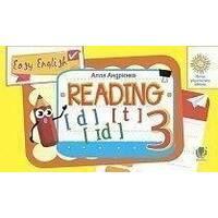Англійська мова. 3 клас. Вчимося читати. Easy English. Reading. НУШ Андрієнко А. А.