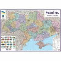 Україна. Політико - адміністративна карта, м-б 1 : 1 000 000 (на картоні) 150.00 X 105.00 см 2021