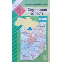 Топографічна карта ХЕРСОНСЬКА ОБЛАСТЬ 1: 200 000 Київська військово-картографічна фабрика