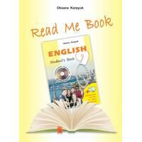 Англійська мова 9 клас Книга для домашнього читання Прочитай мене  Карпюк О.