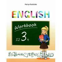 Анлійська мова 3 клас English Workbook  Робочий зошит З поглибленим вивченням Ростоцька М. 2020