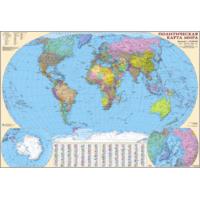 Карта мира политическая (Ламиниция +  планки )