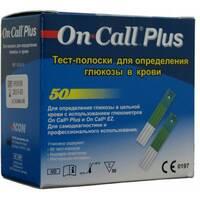 Тест-смужки On Call Plus № 50шт