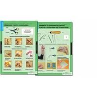 Трудове навчання, 1-4 класи. Навчально-методичний посібник та додаток з 6 таблиць.