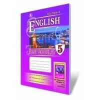 Англійська мова, 5 кл. Тестові завдання. Несвіт А.М.