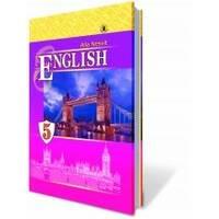 Англійська мова, 5 кл. (5-й рік навчання).  Несвіт А.М.