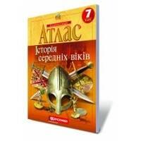 АТЛАС. Всемирная история. История средних веков, 7 кл.