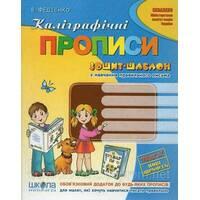 Російська мова та читання