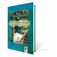 Література 7 клас. Волощук Є. У.