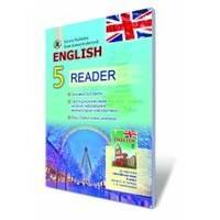 Англійська мова, 5 кл. Книга для читання. Калініна Л.В.