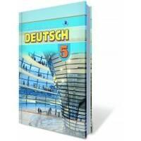 Німецька мова, 5 кл. (для спец. шкіл зпоглибленим вивченням німецької мови).