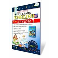 "Reader ""We learn English"" 7 кл. Несвіт А. М."