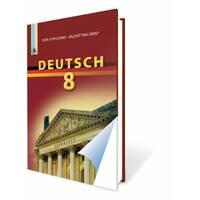 Deutsch 8 кл. Авторы: Орап В. І., Кириленко Р. О.