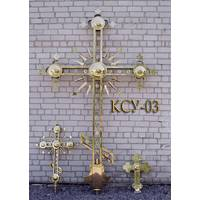Хрест накупольний КСУ-03
