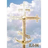 Хрест накупольний КЛ-04
