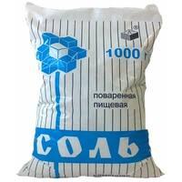 Харчова кам'яна сіль фас. в п/е пакети по 1кг (мішок 25 кг), Артемсіль