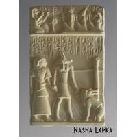 Гіпсова картина Єгипет Кр/022