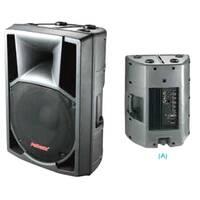 Купити акустику NGS PP-2212A