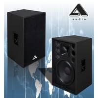 Активные акустические комплекты Аlex audio SAT-154M