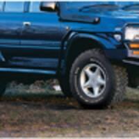Кенгурятники / дуги ARB 4411010 Toyota LC 80
