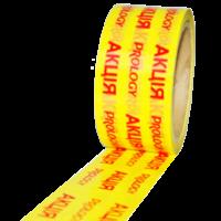 Скотч з логотипом