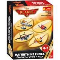 """Гіпс на магнітах за ліцензією """"Дісней"""": Літаки. Вогонь і вода"""
