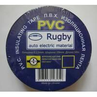 """Ізолента """"PVC Rugby"""" синя 50м"""