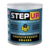 Мастила і пасти StepUp SP1629