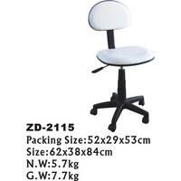 Стільчик майстра ZD-2115