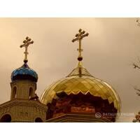 Церковный купол с крестом православный