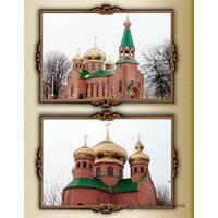 Купола церковные под заказ