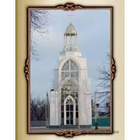 Современные купола православных храмов