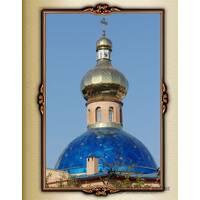 Купола для православных церквей