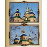Купола церковные