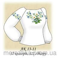 Заготівля сорочки для вишивки бісером FR 13-11