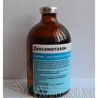 Дексаметазон 2 мг/мл ветеринарный препарат