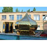 Купол-луковица для храмов