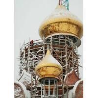 Церковные купола с напылением нитрида титана