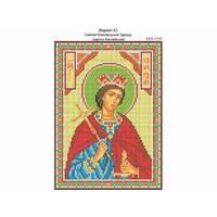 И-156 Святой король Эдуард Английский 16х22