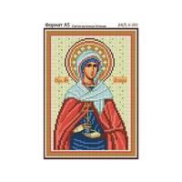 И- 269 Свята мучениця Аглаида 16,3х21