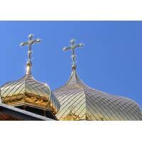 Православные церковные купола с крестами
