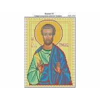 И-202 Священномученик апостол Трофим 16х22