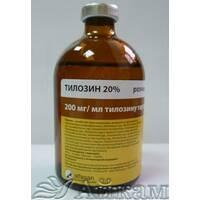 Тилозин 20% ветеринарний препарат