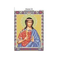 И- 064 Свята мучениця Віра  16,3х21