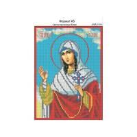 И-100 Святая мученица Юлия 16х22
