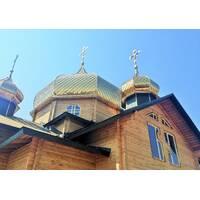 Церковные купола от производителя под заказ