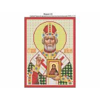 И-199 Святой Тарасий Константинопольский 16х22