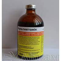 Мультивітамін ветеринарний препарат