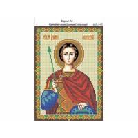 И-153 Святой мученик Дмитрий Солунский 16х22